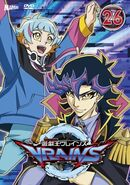 VRAINS DVD 26