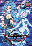 VRAINS DVD 23