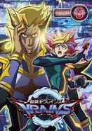 VRAINS DVD 6 caja