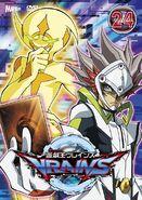 VRAINS DVD 24