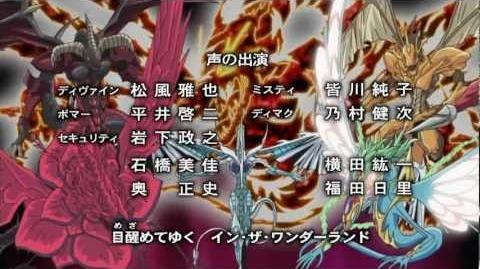 Yu Gi Oh 5D's Ending 2 Japonés