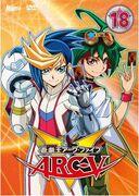 ARC-V DVD 18