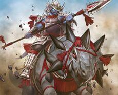 Foto caballería samurai de reptier