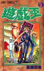 Yu-Gi-Oh! Vol 9 JP