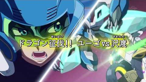 "YuGiOh! ARC-V PV 72 ""Slaying the Dragon!! Yugo vs Sawatari"""