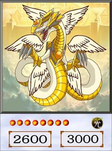 Heaven Dragon dubbed anime