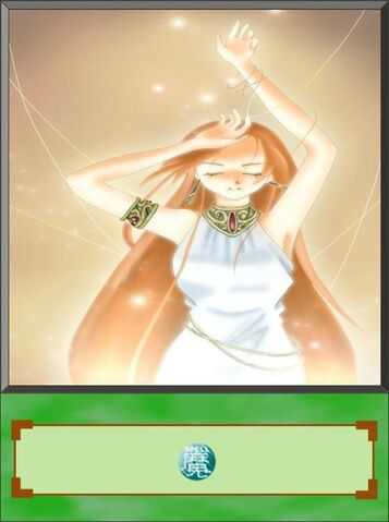 File:Light Magician's Charm dubbed anime.jpg