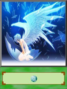 Raise of an Angel dubbed anime