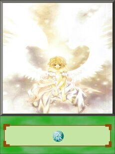 Angel Light dubbed anime