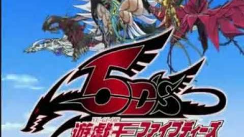 Yu-Gi-Oh! 5D's Opening 5 FULL LYRIC