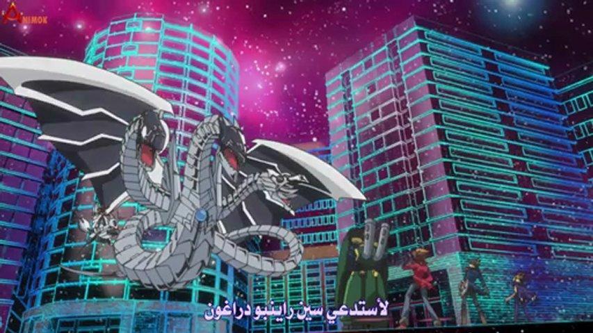 Yugioh 3d Beyond Time