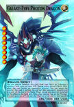 Galaxy eyes photon dragon orica card by masayukisettsu-d7qcmpo