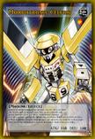 Fullartcelf by fullartcard-d5vzer9