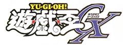 Gx manga