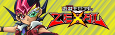 File:Z.png