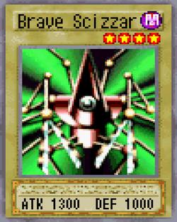Brave Scizzar 2004