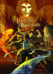 The Legend of Korra Book 1 DVD cover