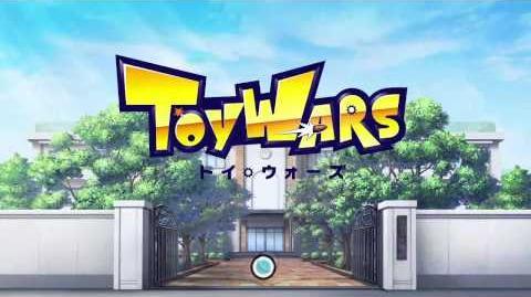 【Toy Wars】 トイ・ウォーズ - Intro 720p