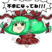 Yukkuri Hina - Spinning