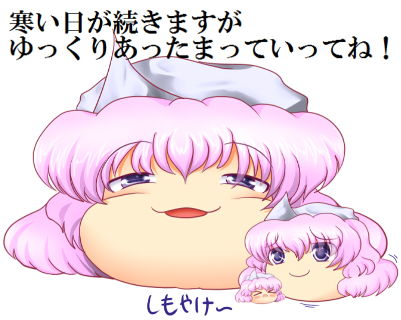 A Letty With Child And Koyukkuri Notice The Actual Size Difference Between Three Generations