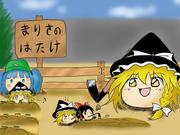 Nitori-family