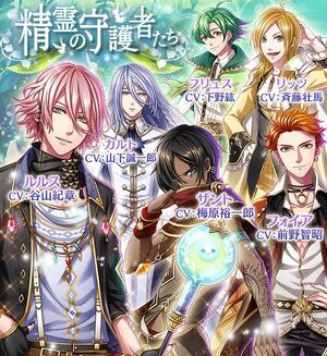 Event - (Come Back) Guardian Spirits -