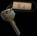 Rooftop Key