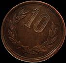 10 yen Coin