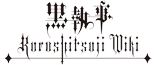 Wordmark kuroshitsuji