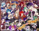 2015 19 Trick or Treat
