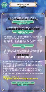 UI Support Screen