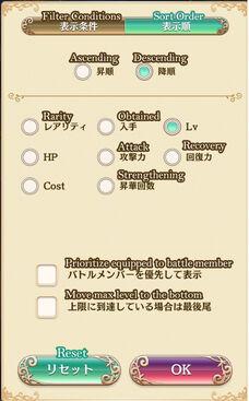 UI Memory Piece Sort 2