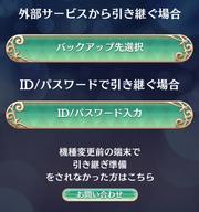 Data transfer 4