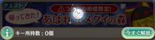 Banner Violent Yumekui Return