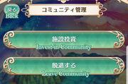 UI Community Management