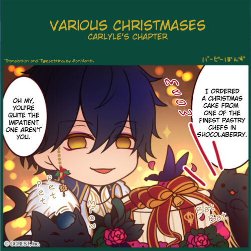 4koma Holy Night Carlyle TL