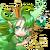 Fairy Princess (Green) t