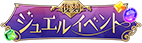 Luna Jewel Icon
