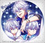 2015 2 Present of Powder Snow