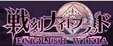 Wordmark senbura-info