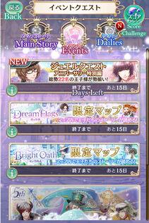 UI Quests Events