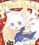 2016-Princeparade