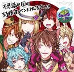 2015 5 The Princes of Wonderland