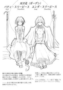 Threepiece sisters