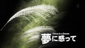 Ep5 title