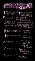 Kikiyamainterview