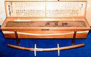 Onikiri-Maru(Tachi-sword)