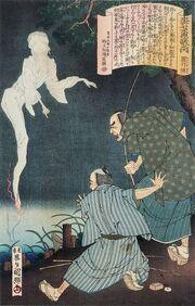 Kuniteru Honjo-nana-fushigi Oitekebori