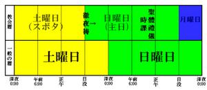 Liturgy-schedule-Sunday-jp