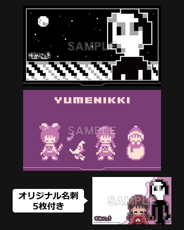 Image merchandise business card holderg yume nikki wiki merchandise business card holderg reheart Image collections